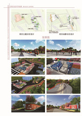 <a href='/2016/1228/c13916a150368/page.htm' target='_blank' title='王堞凡老师设计作品展'>王堞凡老师设计作品展</a>